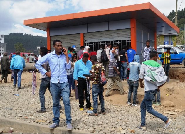 Crowd in front of a tram ticket office in Addis Ababa