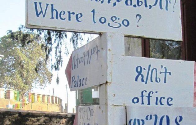 Ethiopia Overview