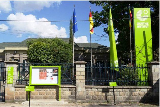 Goethe-Institut Addis Ababa