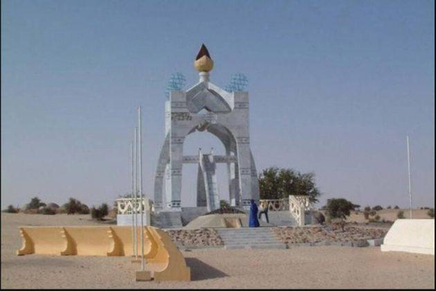 Mali History & State
