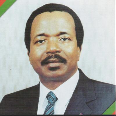 Presidential image as it can be found in all public buildings in Cameroon