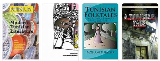 Tunisian Literature